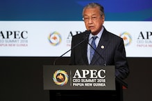 Malaysia Airlines Could be Sold or Shut Down: PM Mahathir Mohamad