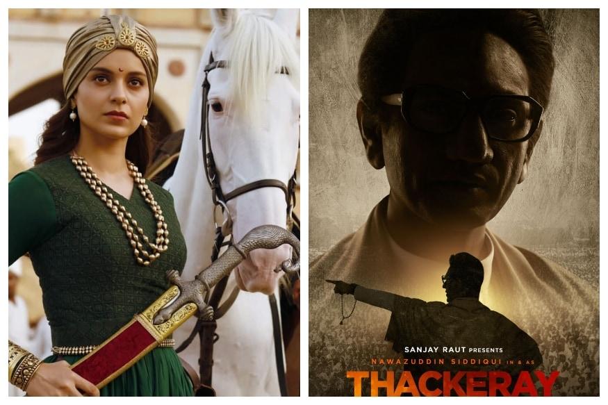 Manikarnika Vs Thackeray Kanganas Film Emerges As Clear Box Office Winner Against Nawazs Movie News18