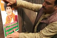 Cong Workers Want 'Modi vs Priyanka' Fight in Varanasi, Put Up Posters in Her Support