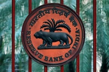 Retail Inflation May Force Reserve Bank of India to Hold Rates: Report