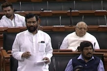 Seeking to Strengthen Rights of Buyers, Lok Sabha Passes Consumer Protection Bill
