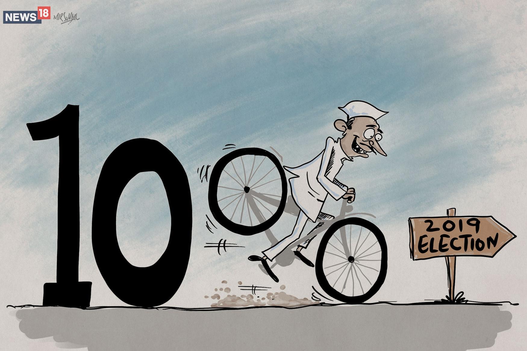 Reservation-Cartoon