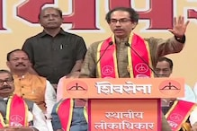 One Who Will Trounce Shiv Sena Yet to be Born: Uddhav Thackeray's Retort to BJP's Poll Dare