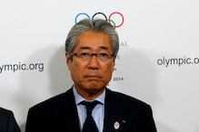 Head of Japan's Olympic Committee Under Corruption Investigation in France