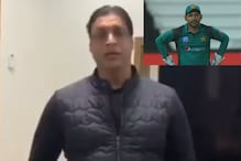 Shoaib Akhtar Slams Sarfraz Ahmed For His Racist Remarks, Deletes Video Post Later