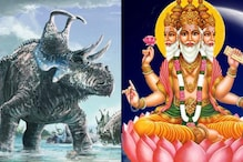 Lord Brahma Discovered Dinosaurs Before Americans or Britishers: Panjab University Geologist