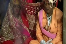 Delhi Bride Gets Shot During Ceremony, Returns From Hospital To Continue Wedding Rituals