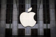 FDI Norms Relaxed by Govt for Single-Brand Retail: What Now for Apple?