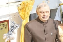 Violent Protests, Frequent Hartals Lower Kerala's Image: Governor's R-Day Message Amid Sabarimala Row