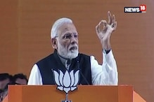 'Congress Is Using Their Lawyers To Stall Ram Mandir Issue': PM Modi