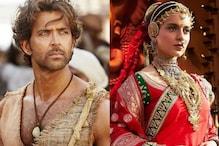 Who Has Seen That Film: Kangana Ranaut on Manikarnika Being Compared to Hrithik Roshan's Mohenjo Daro