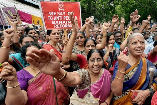Employees of various public and private sector banks during a strike in Chennai (File photo: PTI)