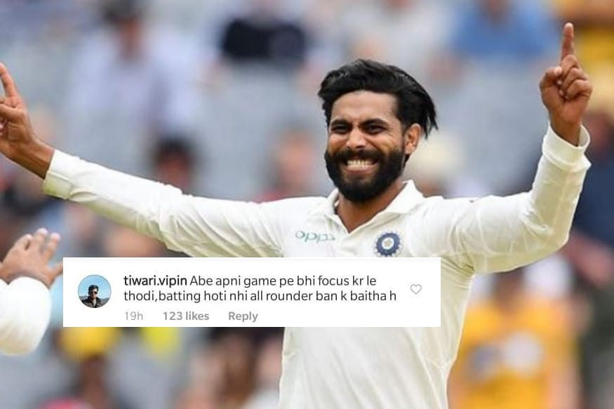 Ravindra Jadeja Shuts Down A Troll Who Questioned His Place In The