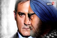 Movie Review: The Accidental Prime Minister, Not An Engaging Watch