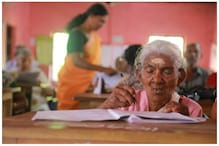 After Becoming the Oldest Student in Kerala, 96-Year-Old Karthyani Amma is Now Commonwealth Learning Goodwill Ambassador