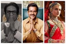 Emraan Hashmi's Cheat India Preponed to Make Space for Thackeray, Kangana Ranaut Stays Put with Manikarnika