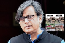 Shashi Tharoor Joins the #10YearChallenge By Taking Shots at BJP