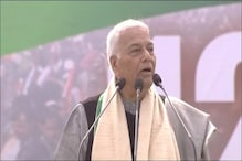 Yashwant Sinha-led Anti-CAA Rally, Which Started from Mumbai, to Reach Agra on Saturday