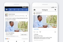 Facebook Political Ads Policy Attempts to Bring More Transparency Ahead of General Elections in India