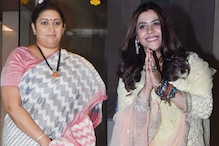 Smriti Irani Parties With TV Stars at Ekta Kapoor's Bash; See Pics