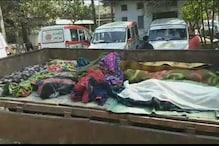 80 Tea Garden Workers Dead After Consuming Spurious Liquor in Assam, Govt Orders Probe