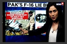 Wreckage of Pakistani Downed By IAF Found in PoK