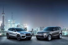Jaguar Land Rover Introduces New Online Buying Platforms in India