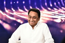 Major Boost for Under Fire Kamal Nath Govt as Unemployment Rate Falls to 4.2% in Madhya Pradesh