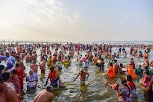 Mahashivratri 2019: Kumbh Mela All Set to Witness Last Holy Dip Today
