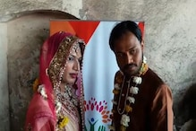 Defying All Odds, Man Marries Transgender on Valentine's Day in Madhya Pradesh