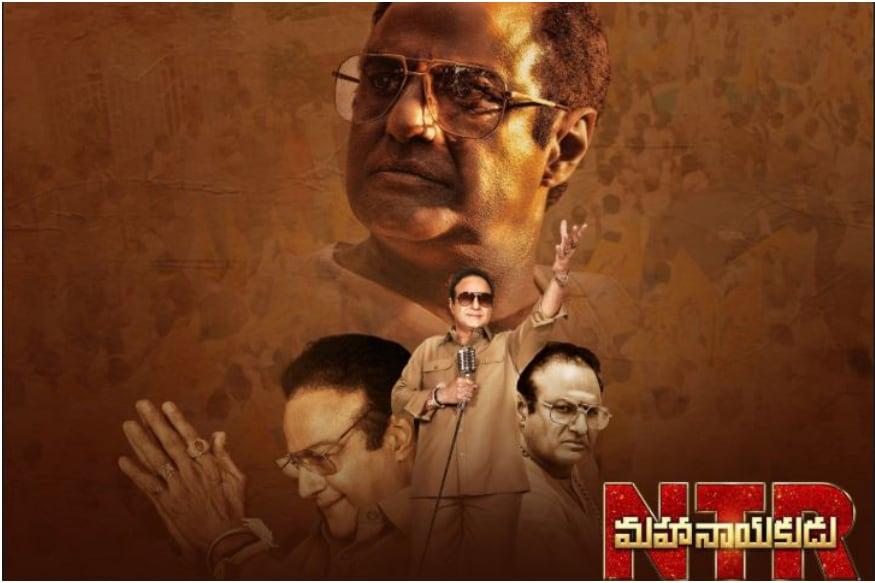 Image result for ntr mahanayakudu