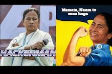 Mamata Banerjee's Dharna Against the CBI Just Sparked a Meme Fest Online