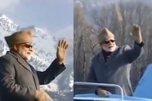 People Left Puzzled After PM Modi Waves at 'Empty' Dal Lake in Srinagar