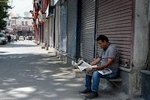 Kashmir Editors Guild Alleges J&K Govt Stopped State Advertisements to 2 Major Dailies