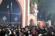 AMU Issues Advisory Asking Kashmiri Students Not to Move Out of Campus