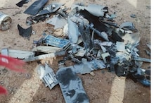 Pakistan Drone Shot Down Near International Border in Gujarat, Debris Recovered