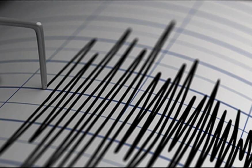 Magnitude 7.4 Quake Strikes North of New Zealand, May Trigger Tsunami