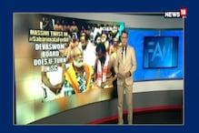 Face Off: Devaswom Board's Sabarimala U-Turn