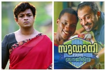 Kerala State Film Awards 2019: Kanthan–The Lover of Colour Wins Best Film, Jayasurya is Best Actor