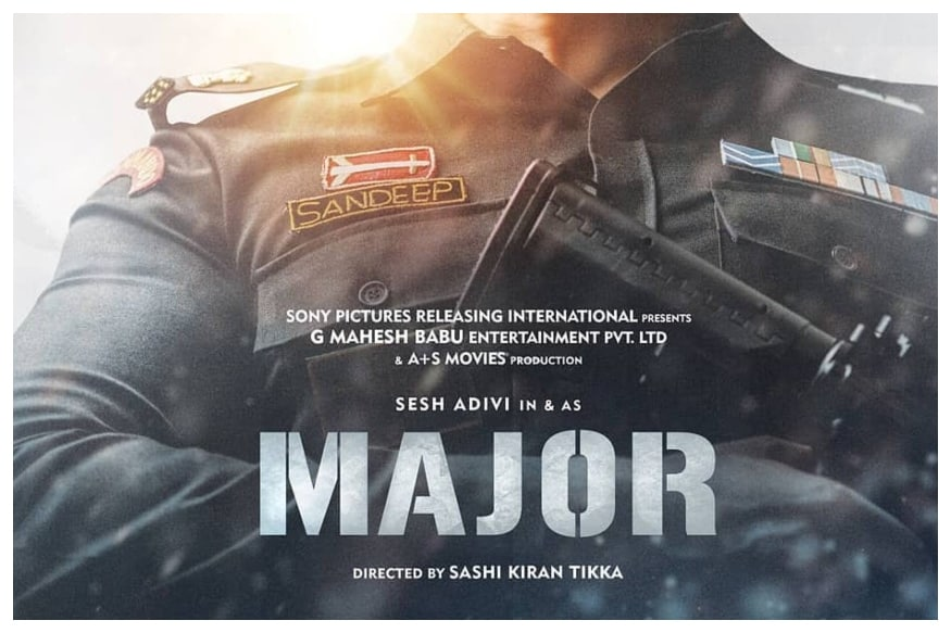 Sony Pictures First Telugu Film in Collaboration with Mahesh