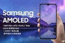 Xiaomi Mi 9 Launching on February 20 With Samsung AMOLED Display, Gorilla Glass 6