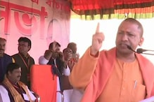 Plane First, Then Chopper And Finally Road: How 'Sanyasi' Yogi Reached Purulia in Bengal for Poll Rally