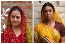 Zarina Wahab to Play Prime Minister Narendra Modi's Mother in His Biopic, Barkha Bisht to Play His Wife