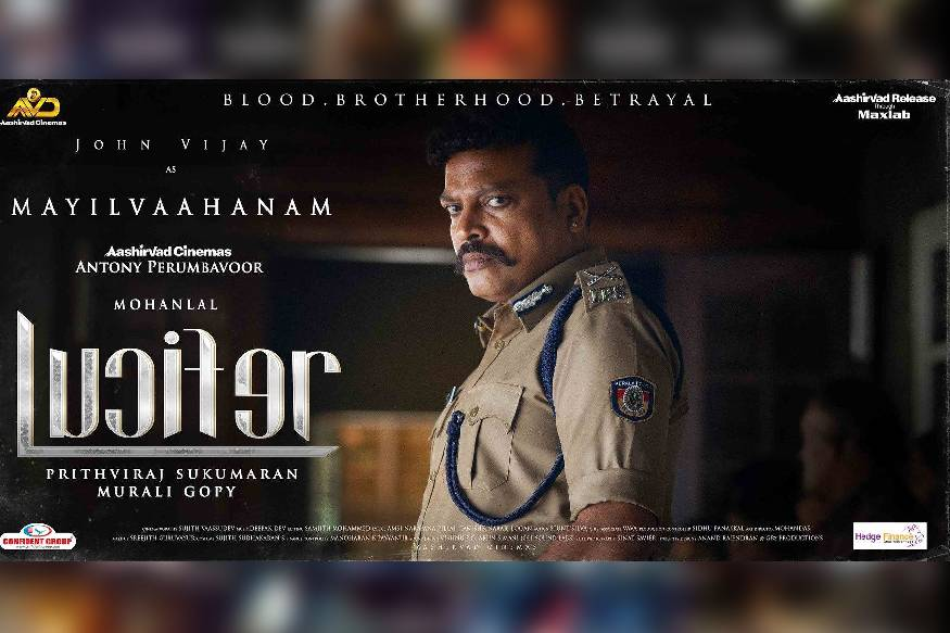 28 Must See Posters From South Film Lucifer Featuring Mohanlal - News18