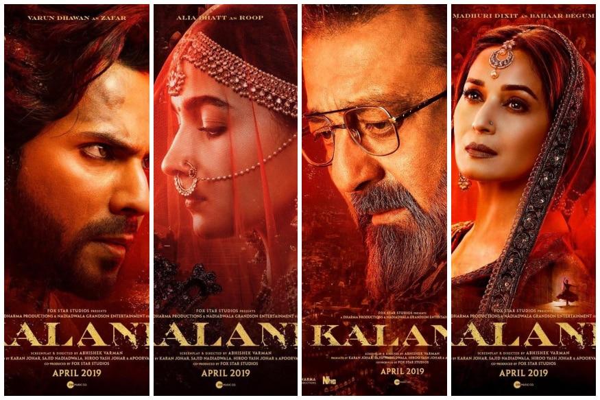 This Is When Varun Dhawan, Alia Bhatt's Kalank Will