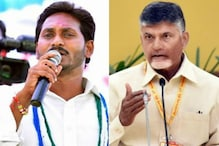 Jagan Complains to Andhra Governor Against Naidu, Seeks Additional Security in Strong Rooms