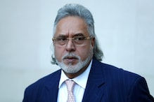 India in Touch With the British Government Over Extradition of Vijay Mallya: MEA