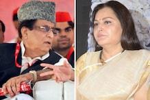 Jaya Prada's Petition Challenging Azam Khan's Election from Rampur Dismissed