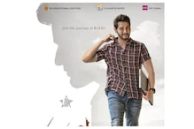 Will Mahesh Babu be Surpassing His Own Box Office Records with Maharshi?