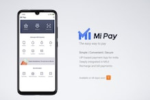 Xiaomi Now Lets You Trade Gold in India Via Mi Pay App on Android
